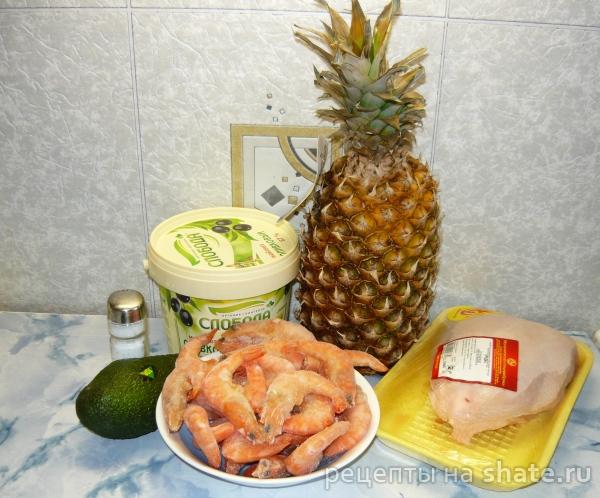 куриное филе в ананасе фото рецепт