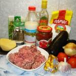 Мясная лазанья с баклажанами