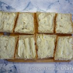 Гавайские тосты