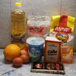 Апельсиновые кексы с шоколадной крошкой
