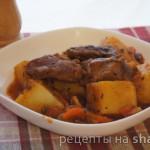 Говядина тушеная с картофелем в грибном соусе