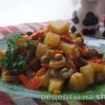 Кабачок с овощами