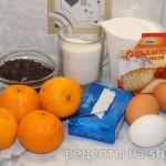 Кексы с мандаринами и шоколадной крошкой