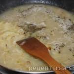 Говядина в гранатовом соусе