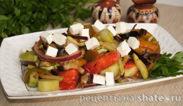 Салат с жареными баклажанами или Салата Българче
