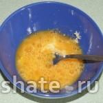запеканка из цветной капусты(карфиол)