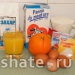 пирожное апельсиновое