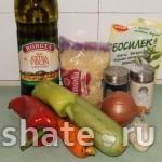 кус-кус с овощами