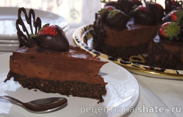 """Трюфельный торт """"Всё в шоколаде"""""""