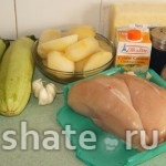 курица с кабачком и картошкой в сливках.