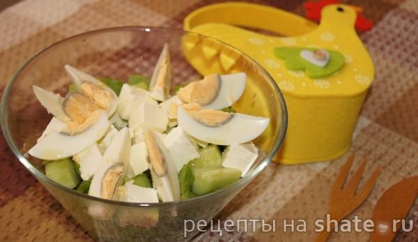 Салат из огурцов с яйцами и брынзой